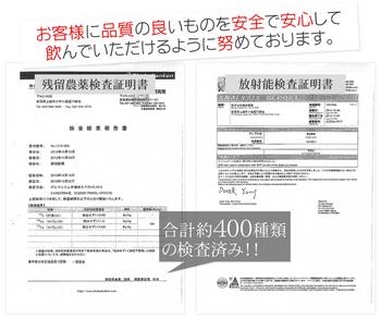 野草酵素3.jpg